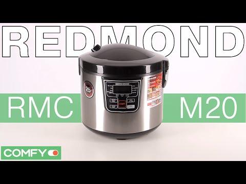 микроволновка Redmond Rm-m1008 инструкция - фото 10