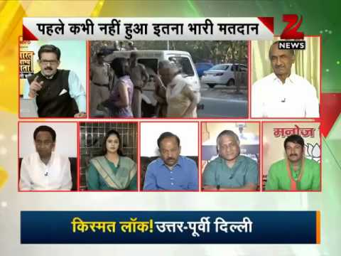 Lok Sabha Election 2014: High voting in third phase