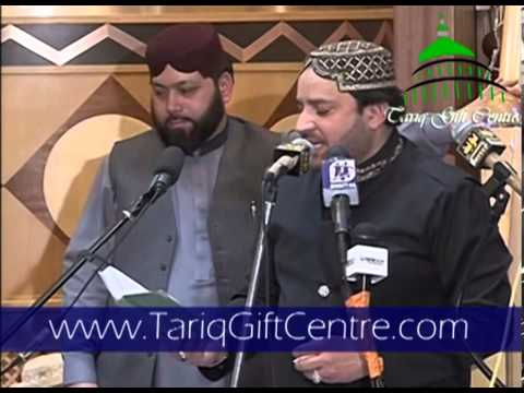 18th International Mehfil-e-Naat Conference 2013 (Manchester)