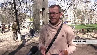 Чорнобильці присоромили керівництво Лисичанської ВЦА
