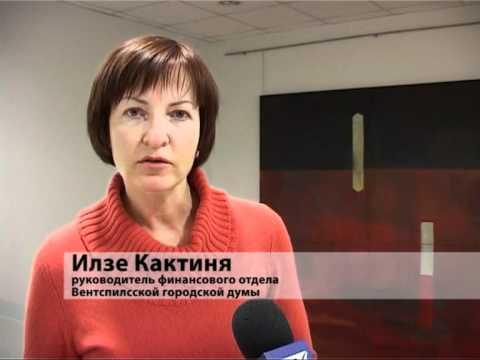 Смотреть видео Социальная служба информирует о социальной помощи