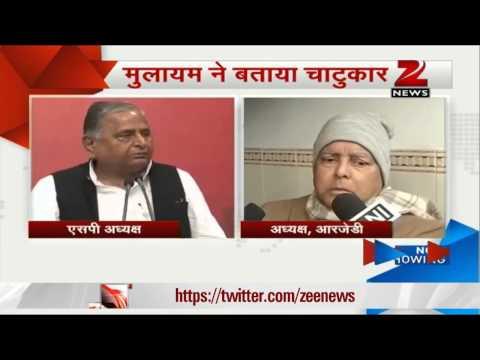 Mulayam Singh Yadav mimics Lalu Prasad, calls him a 'Congress stooge'