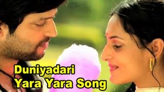 Marathi Movie Duniyadari Song Yara Yara Swapnil Joshi
