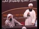 بلجيكي من أصل أمازيغي في موقف ظريف جدا مع الشيخ محمد العريفي