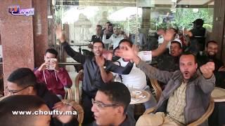 رغم التعادل المُخيب..هكذا تابع المغاربة مباراة الأسود و جزر القمر من مقهى شعبي بالبيضاء   |   خارج البلاطو