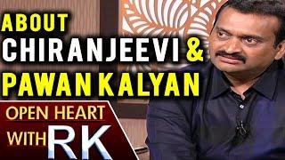 Bandla Ganesh About Chiranjeevi and Pawan Kalyan: Open Hea..