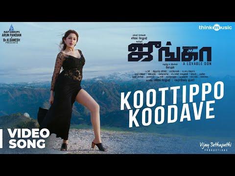 Junga  Koottippo Koodave Video Song