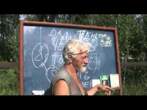 О русском языке (предисловие, часть IV).mp4