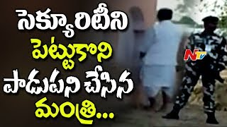 Union Minister Radha Mohan Singh Caught Urinating in Public | Swachh Bharat