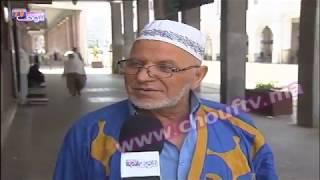 شوف تيڤي: ترصد أول أيام رمضان بالمغرب | روبورتاج