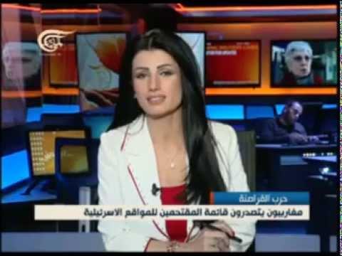 أشد الهجمات الإلكترونية علي إسرائيل من المغرب و تونس و الجزائر