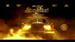 Shamanthakamani-First-Look-Motion-Poster