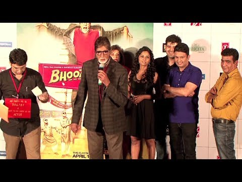 Amitabh Bachchan Performs Magic At Bhoothnath Returns Launch