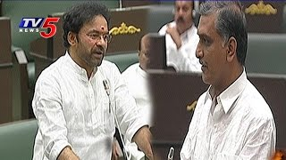 Harish Rao Appreciates Kishan Reddy in Telangana Assembly..