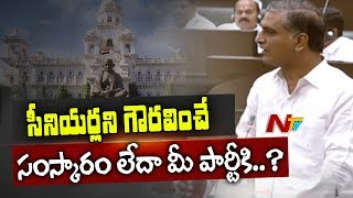 Minister Harish Rao Fires on Congress Leaders | Telangana Assembly Sessions