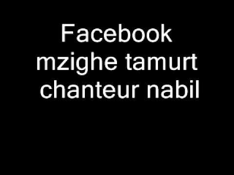 chanteur _kabyle_ nabil ouamsiwen _ lasel