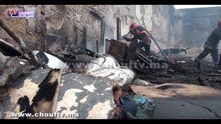 بالفيــديو.. بوطــا صغيرة تتسبب في حريق مهــول بالمدينة القديمة فكازا وهاشنو وقع |