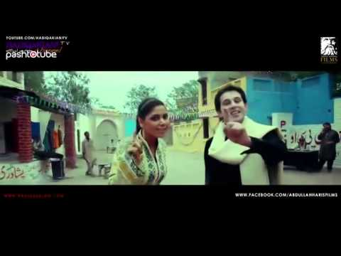 Pashto Irfan Khan and Hadiqa Kiani New Song 2013   Nishta Zru Qarar   Pashto 2014 Song