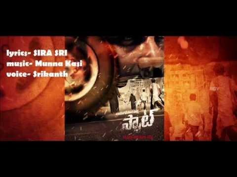 Ram-Gopal-Varma--039-s-Spot-Movie-Title-Song
