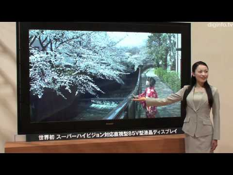 World's First 8K Ultra High Definition Display #DigInfo