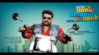 Super Hit Song Collections December 2013