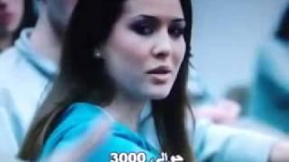 أجرأ مشهد في فلم هندي مترجم للعربية  I'm not Terrorist
