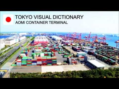 Time Lapse Movie  Tokyo Aomi Container Tarminal,Tilt Shift