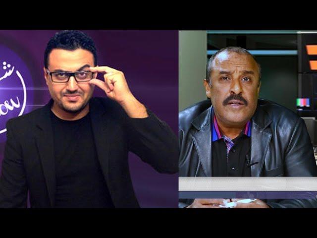 سعيد الناصري في تصريح قوي: منمشيش لرشيد شو حيث مكخلصش الفنانة وأنا درت برنامج حسن منو | ضيف خاص