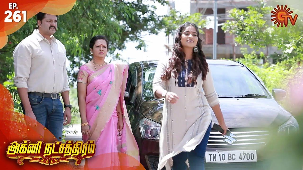 Agni Natchathiram - Ep 261   26 Sep 2020   Sun TV Serial   Tamil Serial
