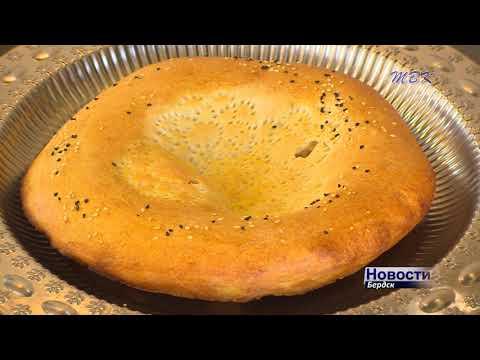 В субботу в Бердске открылась кафе-пекарня «Хлеб из тандыра»