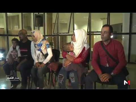 الأسر السورية تصل الرباط