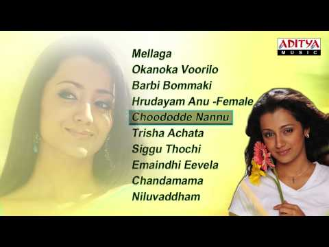 Trisha Latest Telugu Movie Songs Jukebox