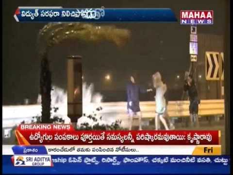 Huge Cyclone At Japan -Mahaanews