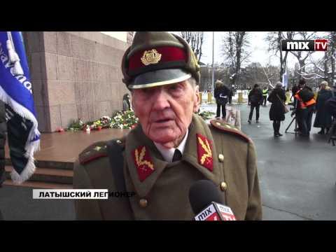MIX TV: Шествие легионеров Waffen SS в Риге 16.03.2014