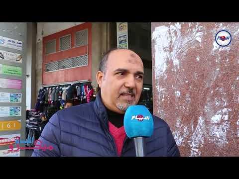 رأي مصري حول تعويم الدرهم المغربي