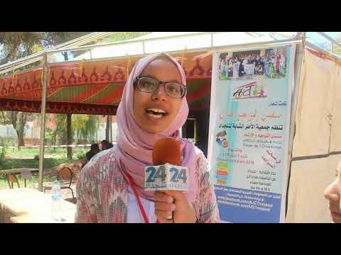 فيديو : جمعية الأطر الشابة لتنجداد تنظم النسخة الرابعة لمنتدى التوجيه