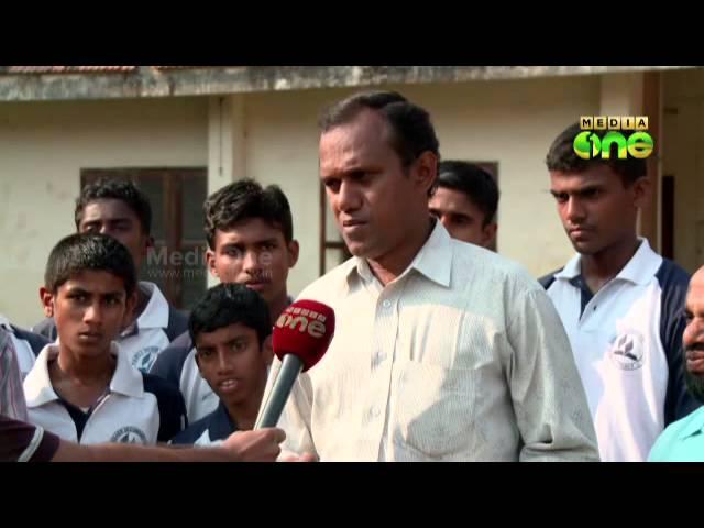 Palakkad Parali School