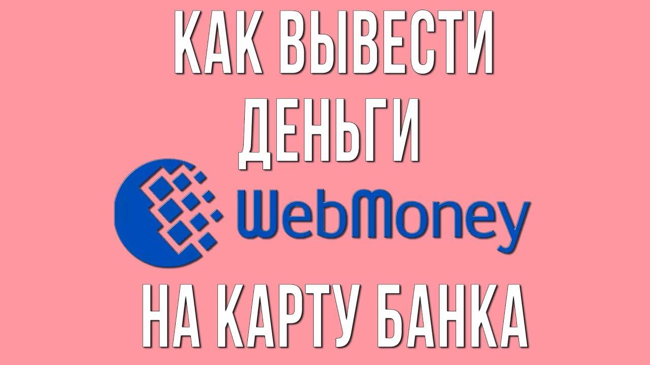 Выгодный обмена yandex москве сегодня