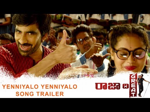Raja-The-Great-Movie-Yenniyalo-Yenniyalo-Song-Trailer