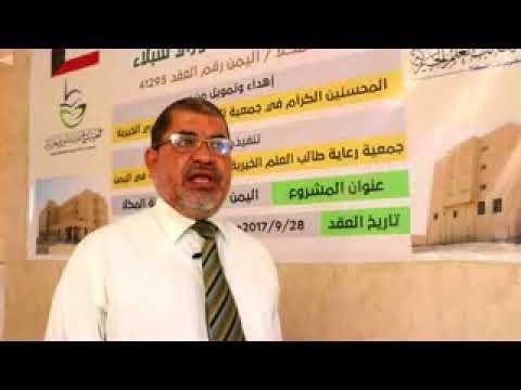 فيديو: زيارة رئيس جامعة حضرموت لمشروع تأثيث وتجهيز اكاديمية نادر النوري للنبلاء