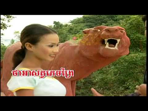 Nhac khmer romvong 18