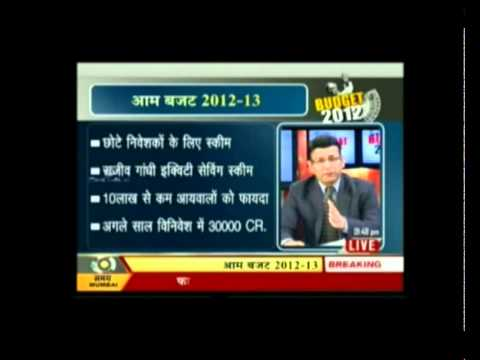 Prof.A.G.Iyer on Union Budget 2012 on Sahara Samay Mumbai- Part - 1.avi