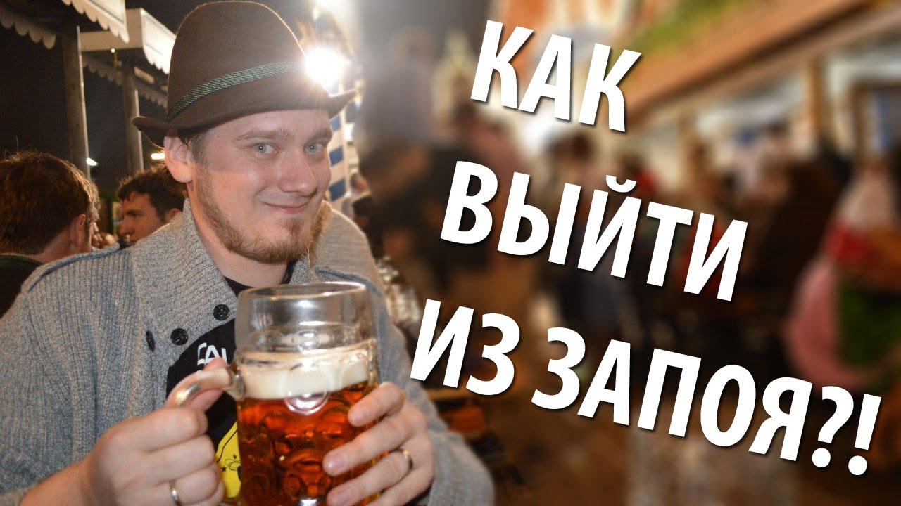 алкоголики москва групп анонимные расписание-9