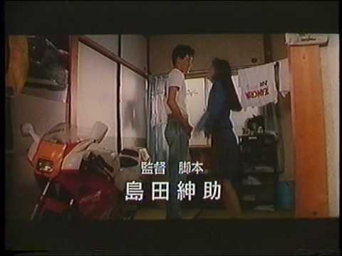 12:28 風、スローダウン Trailer