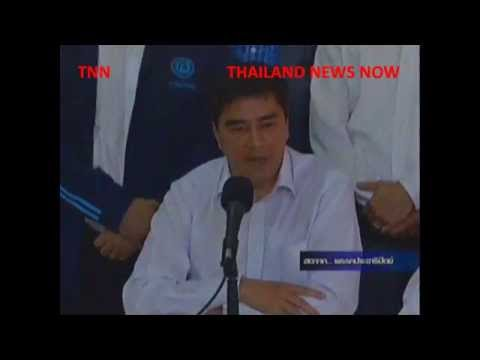 กำนันสุเทพ Thailand Protests  Democrats To  Boycot Election