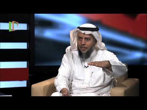 حلقة الاختبارات | قضية ومستشار | د.خالد بن سعود الحليبي