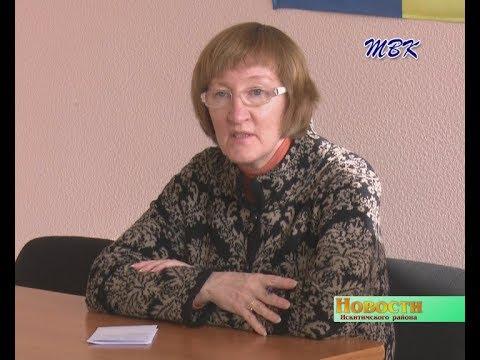 1 ноября рабочий поселок Линево посетила министр экономического развития Новосибирской области Ольга Молчанова