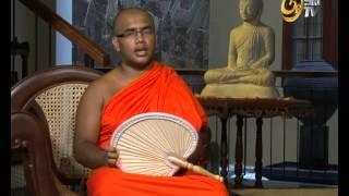 Kavi Bana - මවු ගුණ - Massanne Vijitha Thero - Sri TV