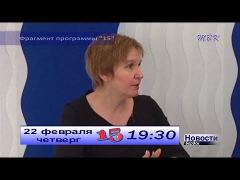 Смотрите 22 февраля в 19.30 на телеканале ТВК программу «15»