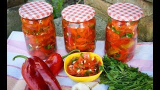 Paprika za zimu - salata u tegli neodoljivog ukusa!